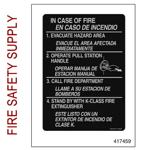 417459 Fire Emergency Nameplate (Spanish/English)