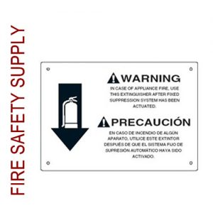 Ansul 426021 K-Guard Warning Placard