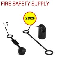 Amerex 22929 - Protective Blowoff Cap B402 and High Performance Horns