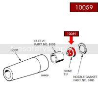 Ansul 10059 Tip, HF-7