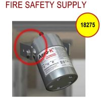 18275 - 8 Inch Penetrator bracket for wall mount
